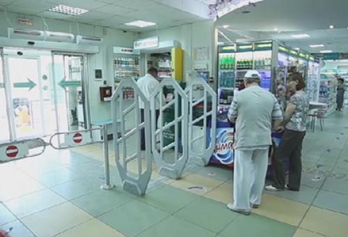 «Золотая Cередина» запустила новую программу лояльности для клиентов аптек «Вита»