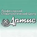Генеральный директор, Константинов Юрий Юрьевич