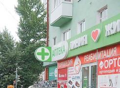 Аптечный рынок Омска обрел первую бонусную программу