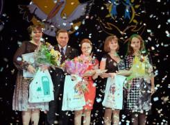 Коалиционная система лояльности «Золотая Середина» выступила спонсором городских конкурсов профессионального мастерства, учрежденных мэрией города Новосибирска