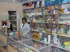 Программа лояльности для аптек